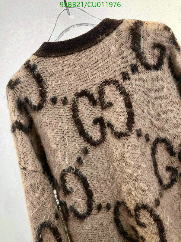 Gucci autumn/winter new style full logo brushed mohair cardigan fashion V-neck button casual sweater women's clothing