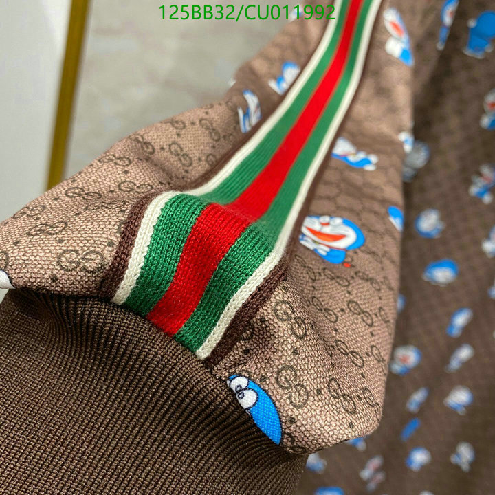 Gucci classic Doraemon joint series sweater dress autumn and winter long-sleeved hooded sweater dress retro dress ladies clothing
