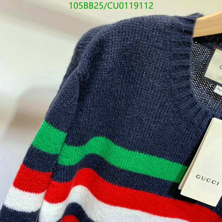 Gucci 2021 new color matching striped sweater round neck loose casual sweater clothing T226B215020