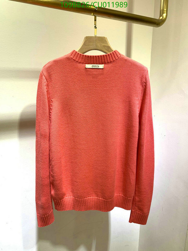 Gucci fashion retro ladies sweater 2021 early spring Donald Duck pattern round neck sweater comfortable warm wool sweater women's T226B114060