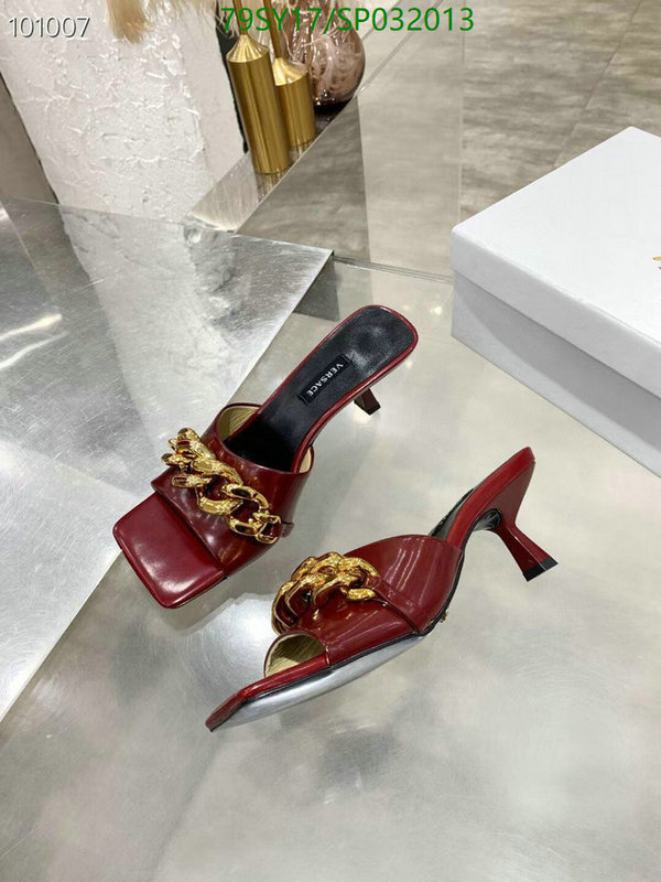 Versace classic chain decoration high heel slippers fashion women's shoes summer casual slippers