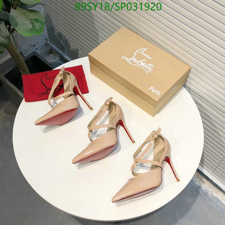 Christian Louboutin women's wedding shoes pointed toe shoes leather dress high heels