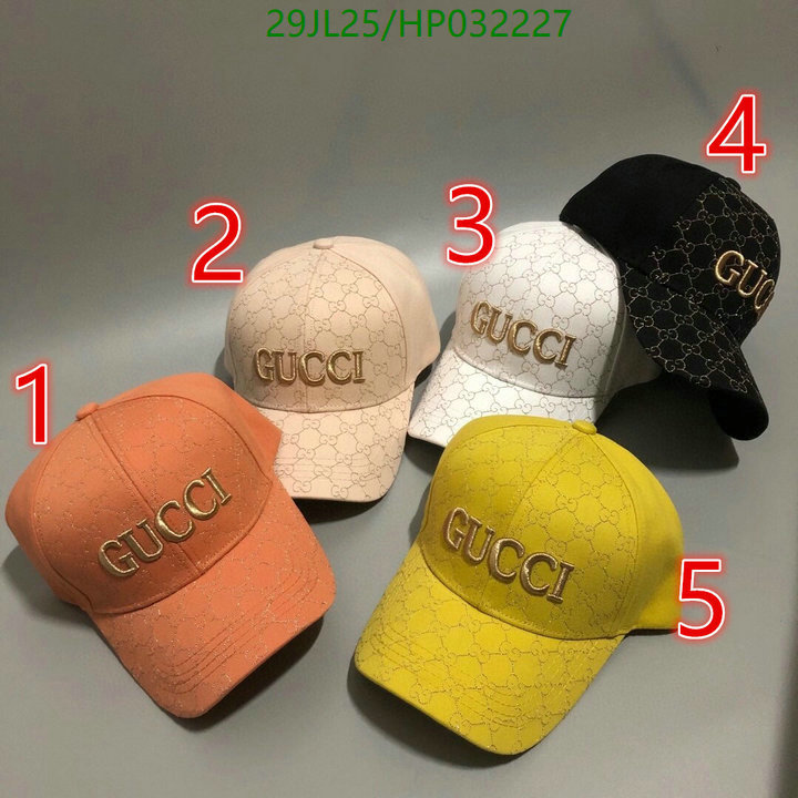 Gucci new men's and women's baseball caps casual stretch cap challenge hip-hop hat