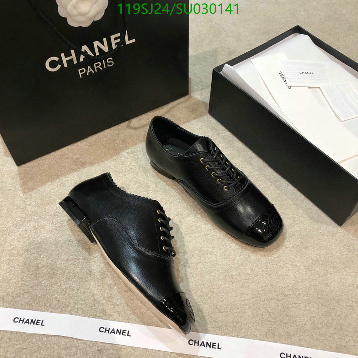 CHANEL early autumn new lace-up casual shoes ladies with skirt deep-mouth shoes retro Mary Jane single shoes women's shoes