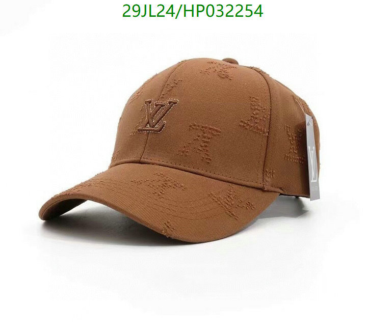 Louis Vuitton Multicolor Solid Color Baseball Cap Summer Sun Hat Holiday Casual Hat