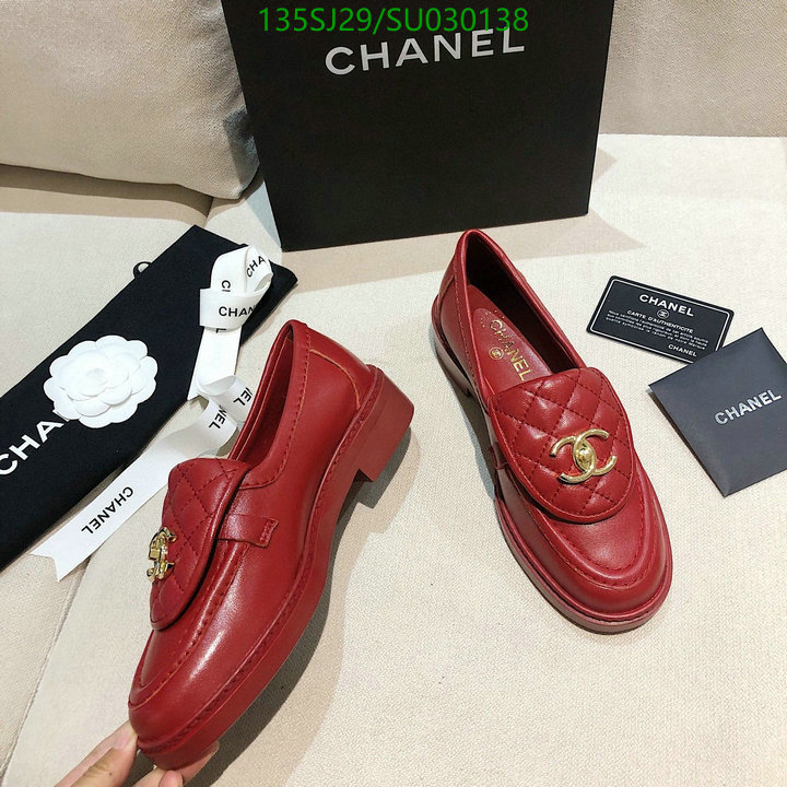 CHANEL elegant temperament ladies loafers with skirt women's shoes deep-mouth shoes early spring and autumn new single shoes women's shoes