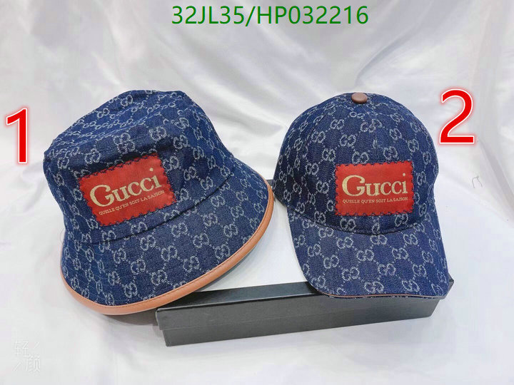 Gucci baseball cap bucket hat casual hat men's and women's hat