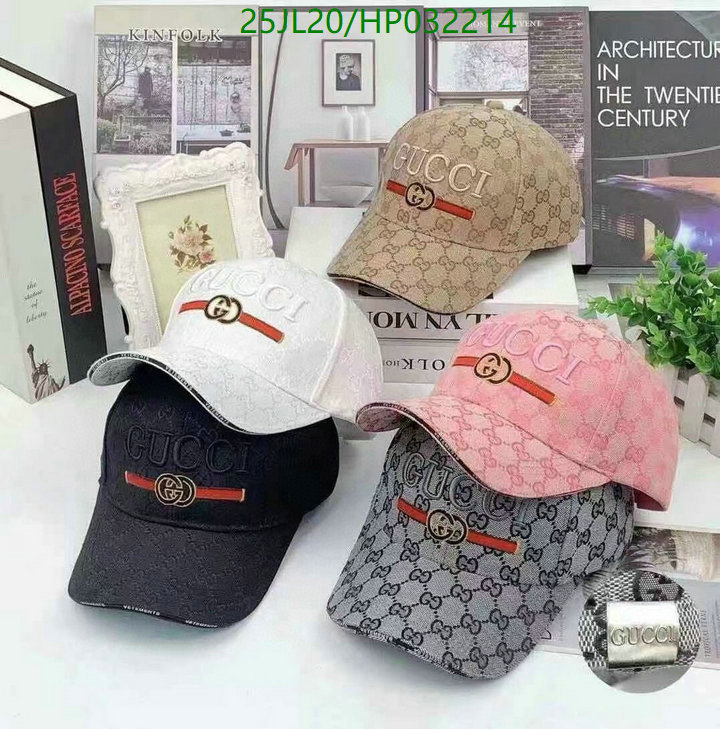 Gucci new fashion letter baseball cap women's and men's casual hat sun hat