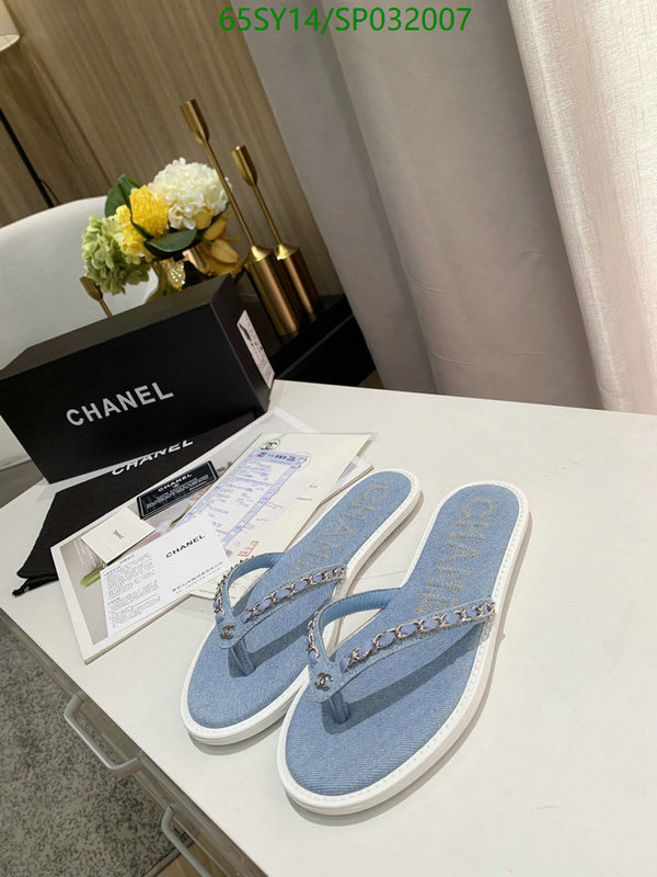 CHANEL 2021 New Flip Flops  Summer Fashion Slippers Beach Shoes Women's Shoes